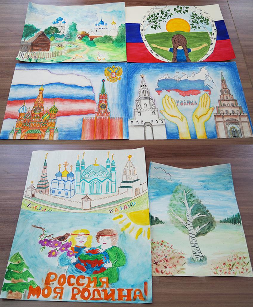Рисунки моя страна моя россия